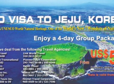 Too Much Tourism On Jeju Island?
